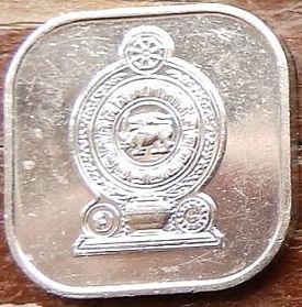 5 Центов, 1988 года,Шри-Ланка, Монета, Монеты, 5 Five Cents 1988, Sri Lanka,Ornament,Орнамент на монете,Emblem of Sri Lanka,Герб Шри-Ланки на монете.
