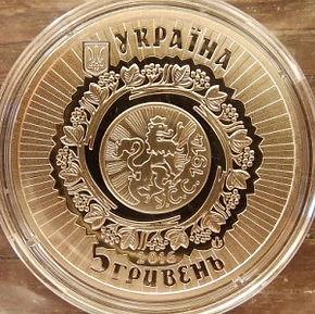 100R.BoivUkrSichStril2016z.jpg