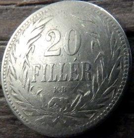 20 Филлеров, 1893 года,Венгрия, Монета, Монеты,20 Filler 1893,Hungary, Угорщина, Magyar,Рослинний орнамент,растительный орнамент,floral ornament на монете, Crown, Корона на монете.