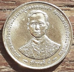 1 Бат, 1996 года, Королевство Таиланд, Монета, Монеты, 1 Bat 1996, Kingdom of Thailand, Golden anniversary, Золотой юбилей правления на монете, King Rama IX, Король Рама IX на монете.