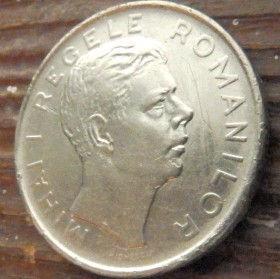 100 Леев, Лей 1943 года,Румыния,Монета, Монеты,100 Lei 1943,Romania,Рослинний орнамент,растительный орнамент,floral ornament, Crown, Корона на монете, MIHAI I,Михай I на монете.