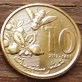 10 Сантимов, 2012 года, Марокко, Монета, Монеты, 10  Centimes 2012,  Morocco, Бджола, Квіти, Bee, Flowers, Пчела, Цветы на монете, Coat of arms of Morocco, Герб Марокко на монете.