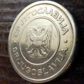 5 Динаров, 2002 года, СР Югославия, Монета, Монеты, 5 Dinara 2002, SR Jugoslavija, СР Jугославиjа,Cathedral,Church, Monastery Crushedol,Церковь,Собор, Монастырь,Крушедол на монете, Coat of Arms,Герб на монете.