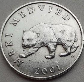 5 Кун, 2001 года,Хорватия,Монета, Монеты,5 Kuna 2001, Republika Hrvatska, Coat of Arms,Герб,Рослинний орнамент,растительный орнамент,floral ornament, Fauna, Фауна,Marten, Куницана монете, Mrki Medvjed,Ведмідь,Bear, Медведьна монете.