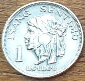 1 Сентимо, 1969 года, Филиппины,Монета, Монеты, 1 Sentimo 1969, Republika ng Pilipinas, Lapu-Lapu,Лапу-Лапуна монете,Coat of arms of the Philippines, Герб Филиппинна монете.