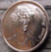 2 Драхмы, 1988 года, Греция, Монета, Монеты, 2 Драхмес, 2 Drachmas 1988,Greece,Гармата,Cannon,Пушкана монете,Якір,Anchor, Якорь на монете,Steering wheel,Штурвал на монете, Манто Маврогенусна монете.