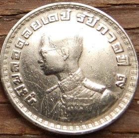 1 Бат, 1962 года, Королевство Таиланд, Монета, Монеты, 1 Bat1962, Kingdom of Thailand, Royal coat of arms of Siam, Королевский герб Сиама на монете, King Rama IX, Король Рама IX на монете.