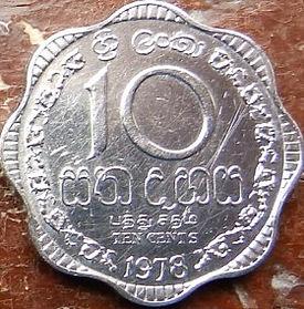 10 Центов, 1978 года,Шри-Ланка, Монета, Монеты, 10 TenCents 1978, Sri Lanka,Ornament,Орнамент на монете,Emblem of Sri Lanka,Герб Шри-Ланки на монете.