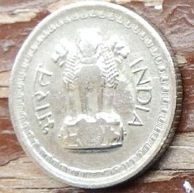 25 Пайс, 1972 года,Индия, Монета, Монеты, 25 Paise 1972, India,Рослинний орнамент,Floral ornament,Растительный орнамент на монете,Emblem of India,Эмблема Индии на монете.