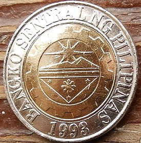 10 Песо, 2010 года, Филиппины,Монета, Монеты, 10 Piso 2010,Republika ng Pilipinas, Andrés Bonifacio,Apolinario Mabini, Андрес Бонифасио,Аполинарио Мабини на монете,Emblem, Эмблемана монете.