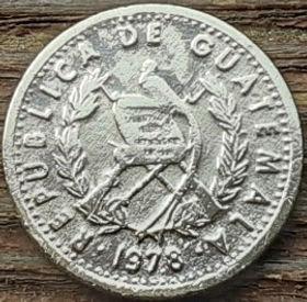 5 Сентаво, 1978 года,Гватемала, Монета, Монеты, 5 Centavos 1978,Republica de Guatemala, Flora, Ceiba National Tree, Флора, Национальное дерево Сейбана монете, Coat of arms ofGuatemala, Эмблема Гватемалына монете.