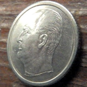 50 Эре, 1968 года, Норвегия, Монета, Монеты, 50 Ore 1968, Norge, Fauna, Фауна, Dog, Собакана монете,Король ОлафV на монете.