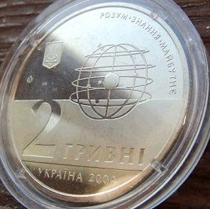 200R.HarkNacUn2004z.jpg