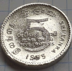 5 Рупий, 1995 года,Шри-Ланка, Монета, Монеты, 5Five Rupees 1995, Sri Lanka,50th anniversary of the United Nations,50-летия от создания Организация Объединенных Наций на монете.