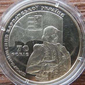 70RokivKarpatskUkr2009.jpg