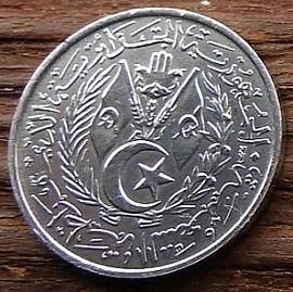 2 Сантима, 1964 года, Алжир,Монета, Монеты, 2 Centimes1964,Algeria, Algeria emblem, Эмблема Алжира на монете.