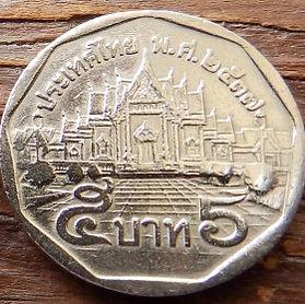 5 Батов, 1994 года, Королевство Таиланд, Монета, Монеты, 5 Bat 1994, Kingdom of Thailand, Wat Benchamabophit, Ват Бенчамабопхит (Мраморный храм)на монете, King Rama IX, Король Рама IX на монете.