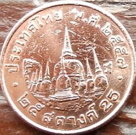 25 Сатангов, 2010 года, Королевство Таиланд, Монета, Монеты, 25 Satang 2010, Kingdom of Thailand, Wat Phra Mahathat, Ват Пхра Махатхат на монете, King Rama IX, Король Рама IX на монете.