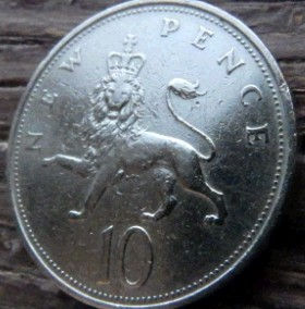 10 Пенсов, 1968года,Великобритания, Монета, Монеты, 10 NewPence 1968, Корона, Crown,Fauna,Фауна, Lion, Лев на монете, Королева Elizabeth II, Елизавета IIна монете, Второй портрет королевы.