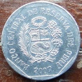 5 Сентимов,2007 года, Перу, Монета, Монеты, 5 Centimos 2007, Peru,Народний орнамент,Folk ornament,Народный орнаментна монете,Coat of arms of Peru,Герб Перу на монете.
