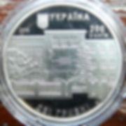 200R.LTEU2016z.jpg