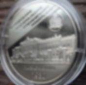 HNEU2006.jpg