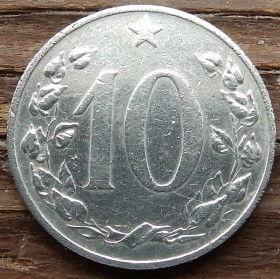 10 Геллеров, 1953 года,Чехословакия,Монета, Монеты,10 Hellers1953, Republika Ceskoslovenska,Рослинний орнамент,растительный орнамент,floral ornament, Star, Звезда на монете,Coat of Arms, Герб,Fauna, Фауна,Lion, Левна монете.