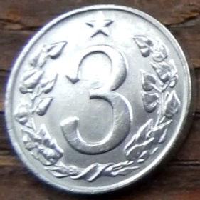 3 Геллера, 1963 года,Чехословакия,Монета, Монеты,3 Hellers1963, Ceskoslovenska Socialisticka Republika,Рослинний орнамент,растительный орнамент,floral ornament, Star, Звезда на монете,Coat of Arms, Герб,Fauna, Фауна,Lion, Левна монете.