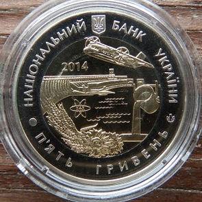 ZaporizkaObl2014z.jpg