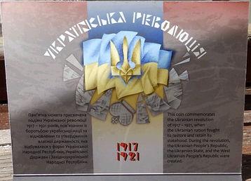 UkrRevol1917R2017b.jpg
