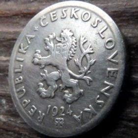 20 Геллеров, 1924 года,Чехословакия,Монета, Монеты,20 Hellers1924, Republika Ceskoslovenska,Spikelets, Колоски,Sickle,Серпна монете,Coat of Arms, Герб,Fauna, Фауна,Lion, Левна монете.