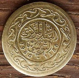 50 Миллимов, 1960 года, Тунис,Монета, Монеты, 50 Millims 1960,Tunisia,Ornament,Орнаментна монете.