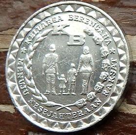 5 Рупий, 1979 года, Индонезия, Монета, Монеты, 5 Rupiah 1979, Republik Indonesia, Рослинний орнамент, Сім'я, Floral ornament, Family, Растительный орнамент, Семья на монете.