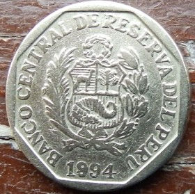 50 Сентимов,1994 года, Перу, Монета, Монеты, 50 Centimos 1994, Peru,Braille,Шрифт Брайля, Рослинний орнамент,Floral ornament,Растительный орнаментна монете,Coat of arms of Peru,Герб Перу на монете.