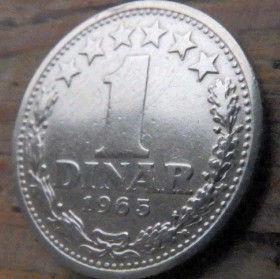 1 Динар, 1965 года, СФР Югославия, Монета, Монеты, 1 Dinar 1965, SFR Jugoslavija, СФР Jугославиjа,Рослинний орнамент,растительный орнамент,floral ornament, Stars,Звезды на монете,Coat of Arms,Герб на монете.