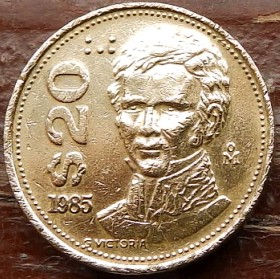 20 Песо, 1985 года,Мексика, Монета, Монеты, 20 Pesos 1985,Estados Unidos Mexicanos,Guadalupe Victoria,Гуадалупе Виктория на монете,Coat of arms of Mexico, Герб Мексикина монете.