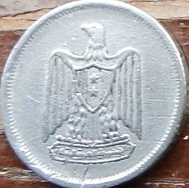 5 Миллимов, 1967 года, Египет, Монета, Монеты, 5 Millims 1967, Egypt, Coat of arms of Egypt, Герб Египта на монете.