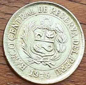 10 Сентаво,1975 года, Перу, Монета, Монеты, 10 Centavos 1975, Peru,Флора, Квітка,Flora, Flower,Флора, Цветокна монете,Coat of arms of Peru,Герб Перу на монете.