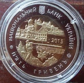 75R.CherniveckaObl2015z.jpg