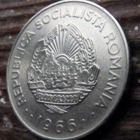 3 Лея,1966 года,Румыния,Монета, Монеты,3 Lei 1966,Romania, Нафтопереробний завод,Oil refinery,Нефтеперерабатывающий заводна монете,Coat of Arms, Герб,Spikelets, Колоскина монете.