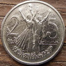 25 Сантимов, 1977 года, Эфиопия,Монета, Монеты, 25 Centimes 1977,Ethiopia,Робітниця заводу, Будівельник, Factory worker, Builder,Работница завода,Строительна монете,Roaring lion head,Голова рычащего львана монете.