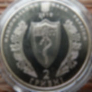 100RokivUkrLikarskTov2010z.jpg