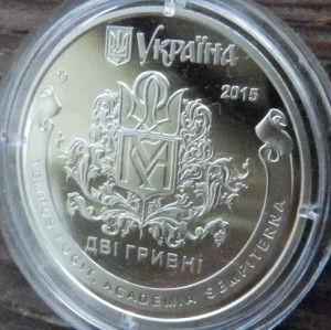 400R.KievMogAkademiy2015z.jpg