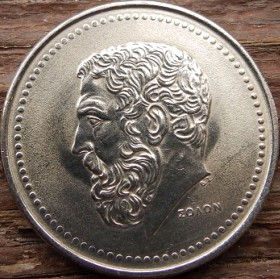 50 Драхм, 1982 года, Греция, Монета, Монеты, 50 Драхмес, 50 Drachma 1982, Greece, Солон на монете.
