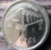 5 Песет, 1995 года, Испания, Монета, Монеты, 5Pesetas 1995, Espana,Spain, Asturias,Астурия,Балдахін, Canopy,Балдахин на монете,Хрест,Cross,Крест на монете.