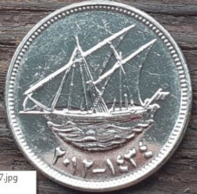 20 Филсов, 2012 года, Кувейт, Монета, Монеты, 20 Fils2012, Kuwait, Корабель, Вітрильник, Ship, Sailboat,Корабль, Парусник на монете.