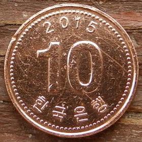 10 Вон, 2015 года, ЮжнаяКорея, Монета, Монеты, 10 Vons2015, South Korea, Tabothap Pagoda,Пагода Таботхапна монете.