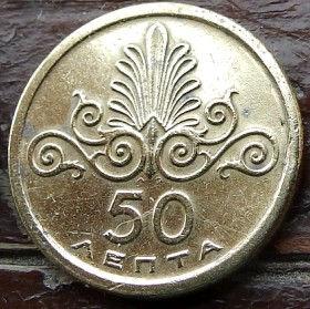 50 Лепт, 1973 года, Греция, Монета, Монеты, 50 Лепта, 50 Lepta 1973,Greece, Рослинний орнамент,растительный орнамент,floral ornament,Герб, Eagle, Орелна монете.