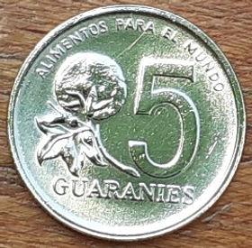 5 Гуарани,1992 года, Парагвай, Монета, Монеты, 5 Guaranies1992, Republica Del Paraguay, FAO, ФАО,Flora, Флора, Tomato,Помидор на монете, Парагвайська жінка, Paraguayan woman,Парагвайская женщинана монете.