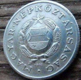 1 Форинт, 1967 года,Венгрия, Монета, Монеты,1Forint 1967,Hungary, Угорщина, Magyar,Laurel leaves,Листья лавра на монете, Coat of arms,Герб на монете.